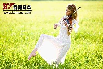 日本音乐丰胸减肥秘诀