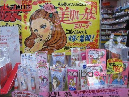 日本手绘零食包装