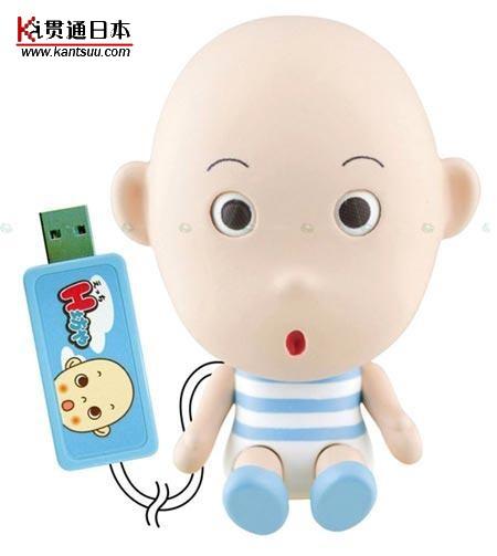 H-Bouya USB