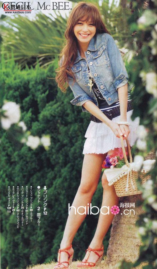 日本时尚杂志09年夏季时装