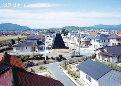 日本广岛的金字塔造型的住宅
