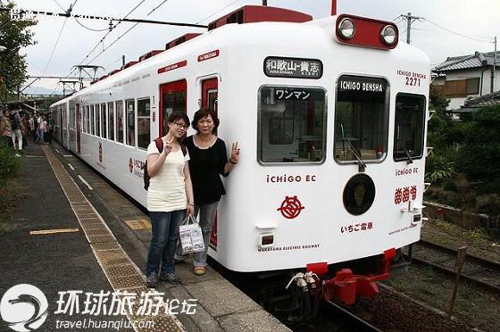 日本可爱的玩具电车
