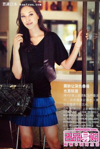 日本杂志模特推荐 运动单品这样购