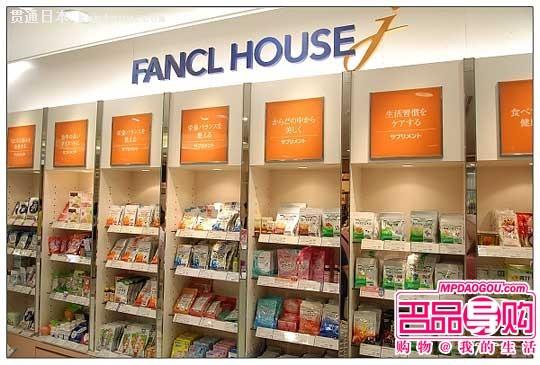 日本购物攻略 东京购物教你超级省钱法