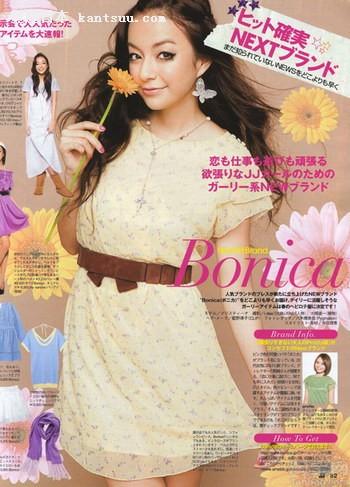 东京的春天 小资女人奢华派对服饰