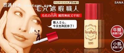 日本热卖的 7款美妆小工具抢先看