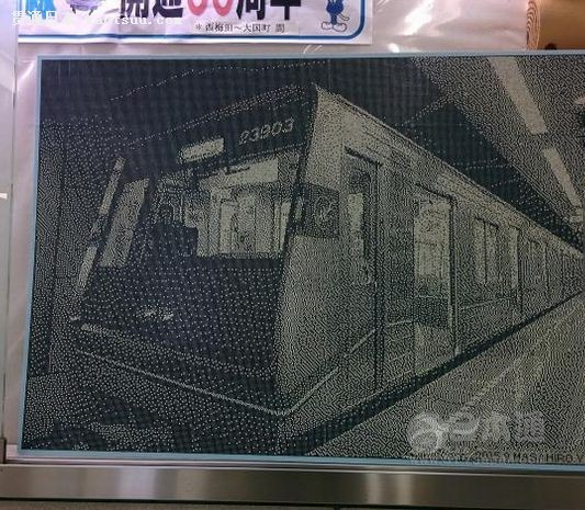 日本地铁工作人员神作 变废票为艺术贴画