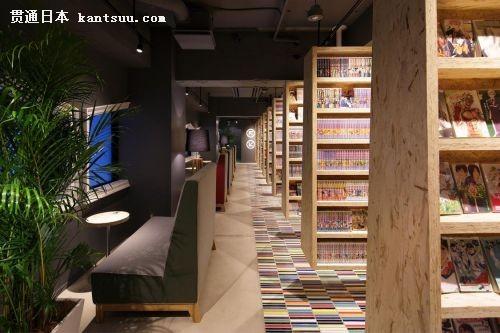 日本网吧专设情侣间 奢华堪比五星级酒店(图)