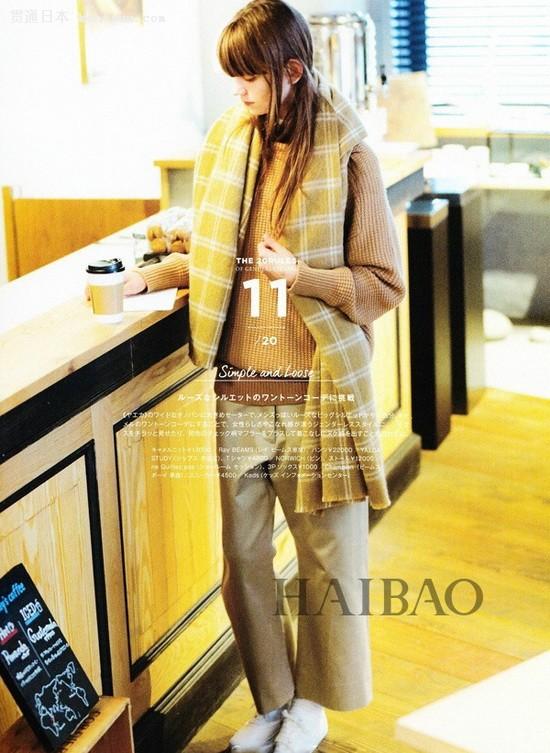 文艺女孩最爱的日本杂志《Fudge》来了