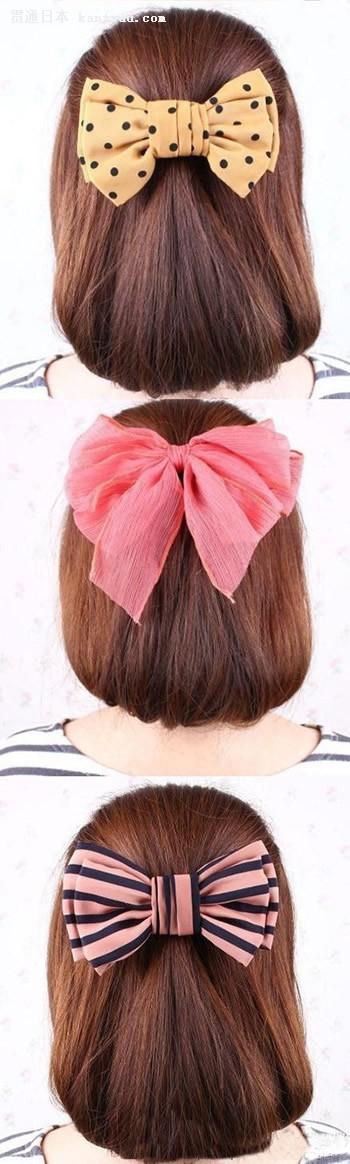 发型DIY课堂:超简单的韩式盘发