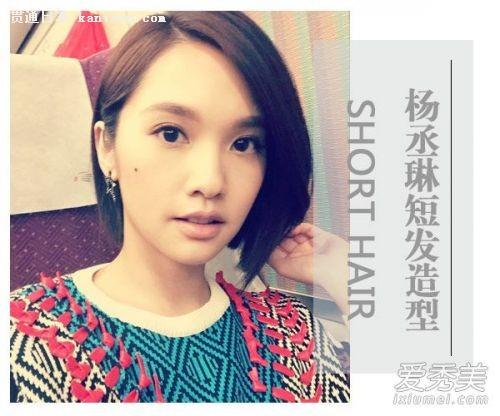 短发发型 杨丞琳告诉你短发也百变