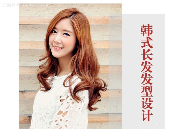 韩式甜美长卷发发型推荐 浪漫唯美显个性
