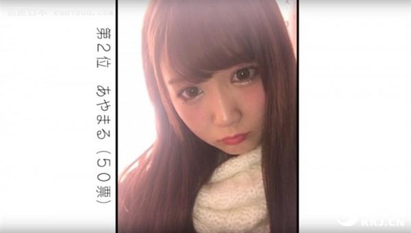 日本票选最可爱自拍女高中生:果然很清纯