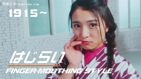 喜欢哪个?日本高中女生最流行的拍照姿势