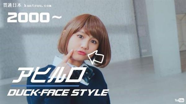 史上最全日本女生拍照姿势:果然还是1684年最纯