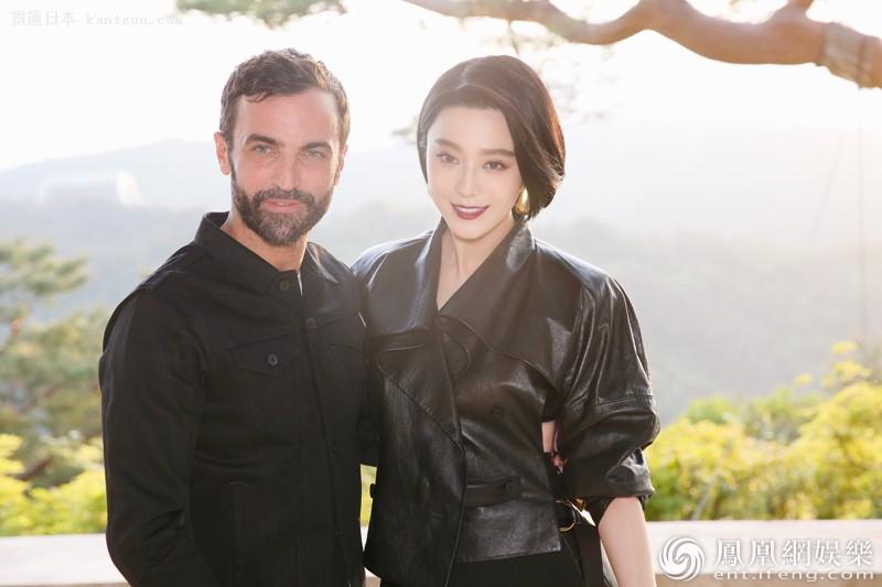 范冰冰着黑皮装看秀 参加日本的美术馆的活动受到热议