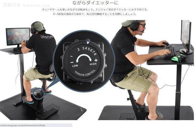 日本家具品牌推超狂电脑桌