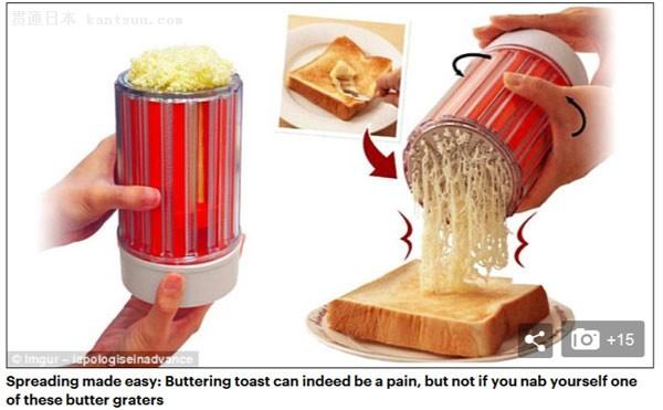 从走路吹风机到黄油擦丝器:最怪诞的日本发明