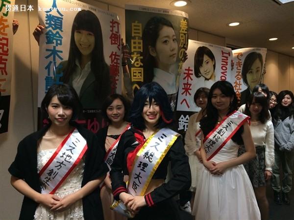 日本选出最美大学女神:获奖名号让大家集体凌乱