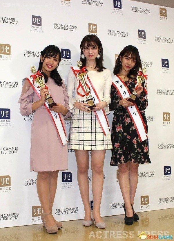 日本2017最可爱大一新生冠军出炉 网友:看着像大妈
