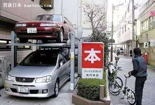 """日本人设计的""""停车位"""", 替中国的停车位捏把汗"""