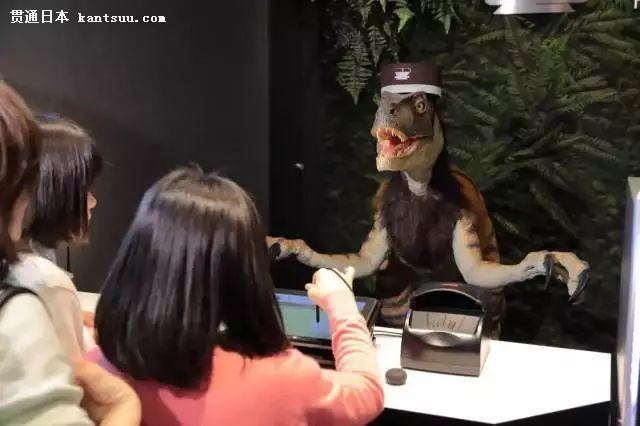 日本纯机器人酒店 非一般的体验