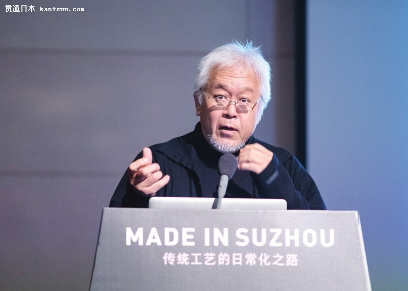 日本中生代国际级平面设计大师原研哉在苏演讲。