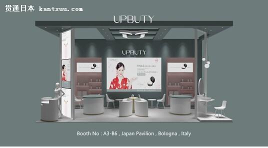 日本的樱花,飘到了意大利博洛尼亚美容展
