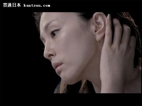 日本化妆术的可怕